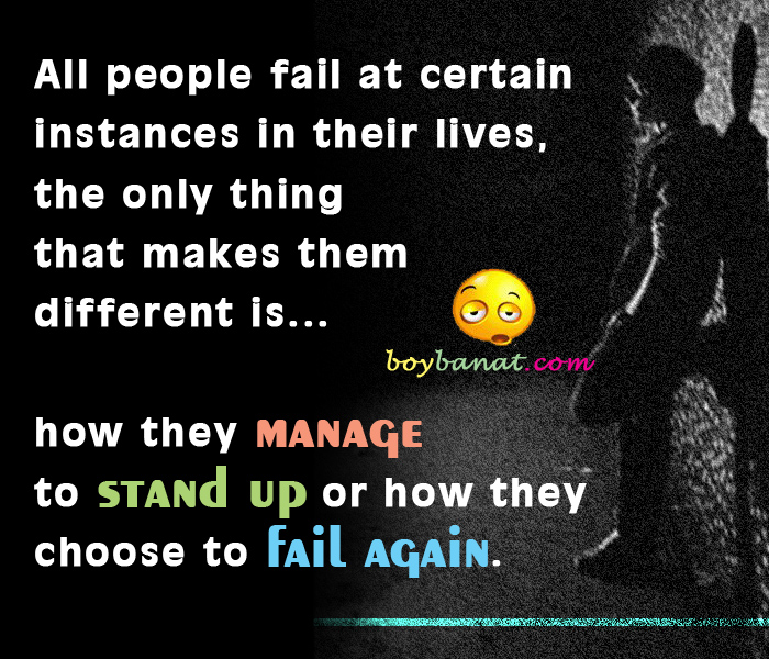 All People Fail at Certain Instances In their Lives ~ Failure Quote