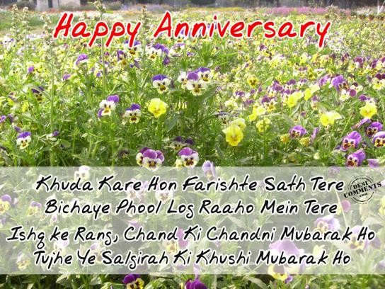 Happy Anniversary Quotes For Parents In Hindi: Happy Wedding Anniversary Quote In Hindi