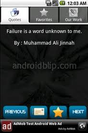 Failure Is a Word Unknown to me ~ Failure Quote