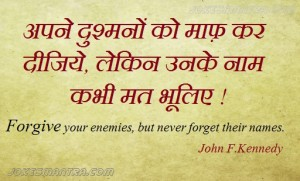 Forgive Your Enemies,But Never Forget Their Names ~ Forgiveness Quote