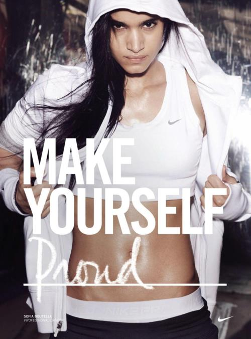 Make Yourself Proud ~ Exercise Quote