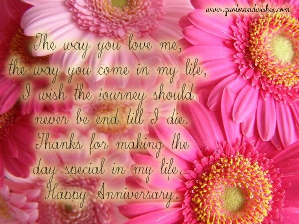 The Way You Love me ~ Anniversary Quote