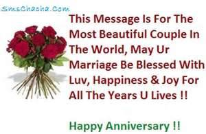 This Message Is For Most Beautiful Couple In The World,May Ur Marrige Be Blessed With love