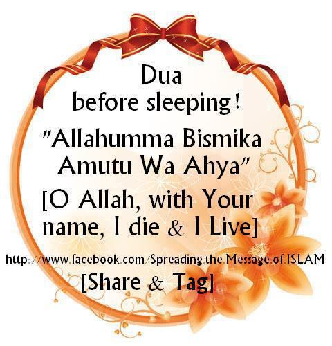 "Dua before Sleeping! ""Allahumma Bismika Amutu Wa Ahya"" ~ Good Night Quote"