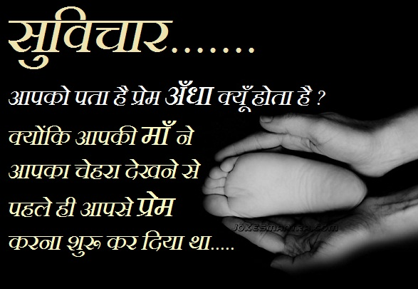 pics photos love quotes in hindi eautiful love quotes in