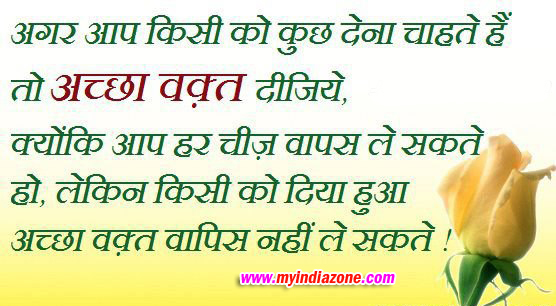 Mom Love Quotes Hindi Hindi Love Quote