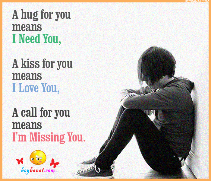 I Wanna Cuddle With You Poem: Missing You Quotes Pictures And Missing You Quotes Images