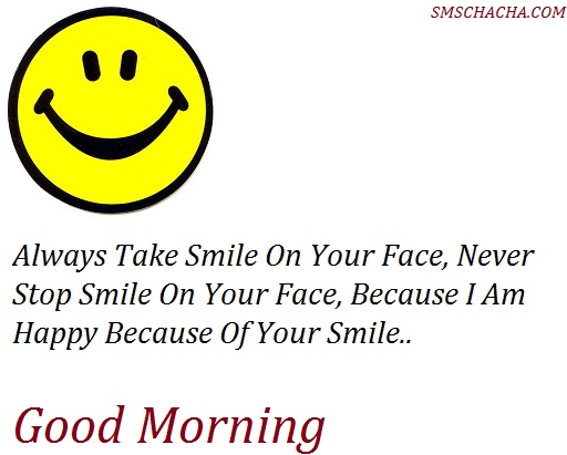 May You Begin This Day With A Smile On Your Face Good Morning