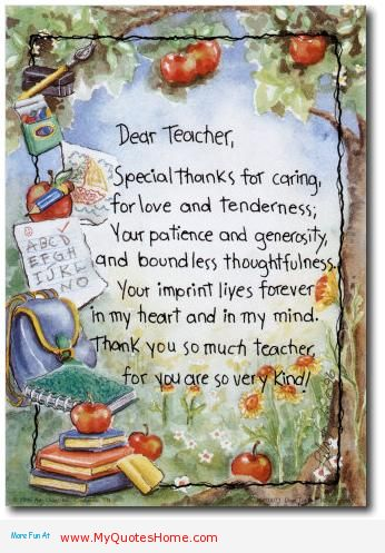 Dear Teacher Special Thanks For Caring For Love And Tenderness New Thank You Teacher Quotes