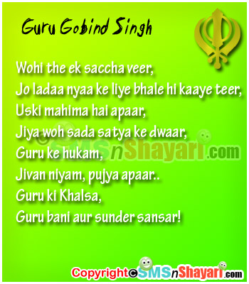 sikhism quotes pictures and sikhism quotes images message