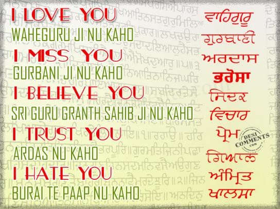 I Love You Waheguru Ji Nu Kaho I Miss You Gurbani Ji Nu Kaho I