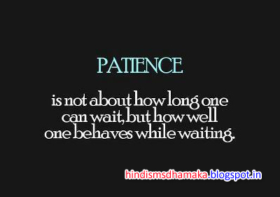 Incroyable Patience Is One Of The Most Valuable Att By Martin Zweig @ Like Success