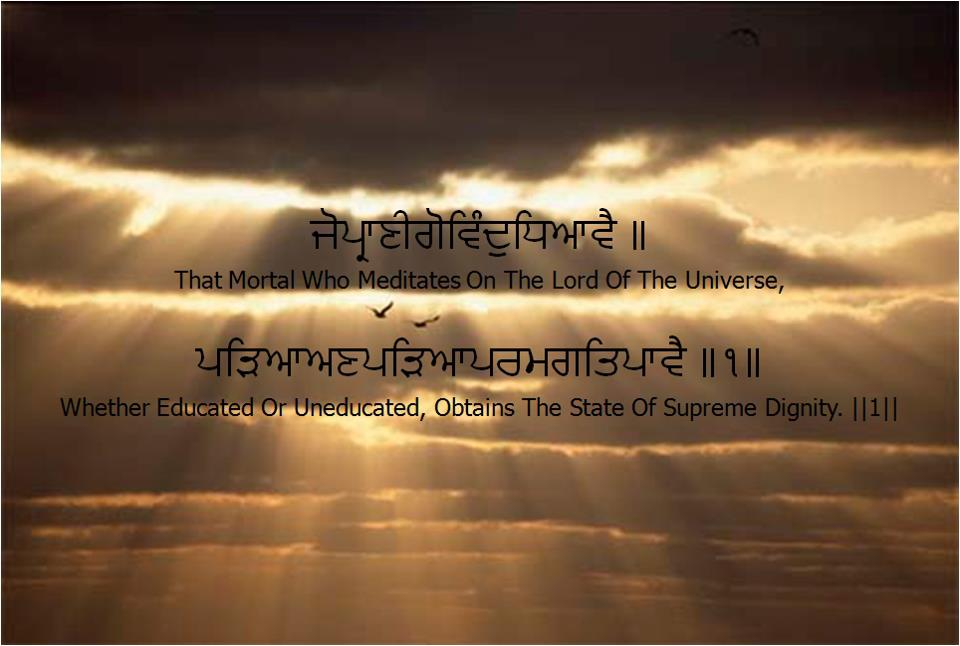 sikh quotes and sayings inspirational quotesgram