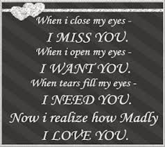 now need you now miss you