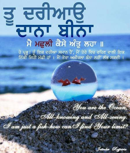 Famous Sikh Quotes: Sikh Quotes On Life. QuotesGram
