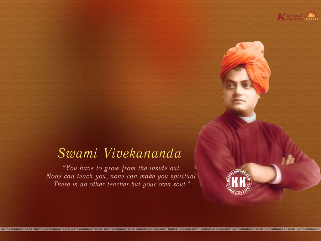 """ You Have To Grow From The Inside Out. None Can Teach You, None Can Make You Spiritual. There Is No Other Teacher But Your Own Soul "" - Swami Vivekananda  ~ Success Quote"