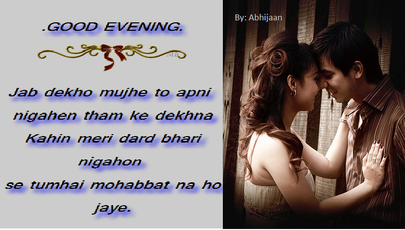 Thinking Of You Quote In Hindi
