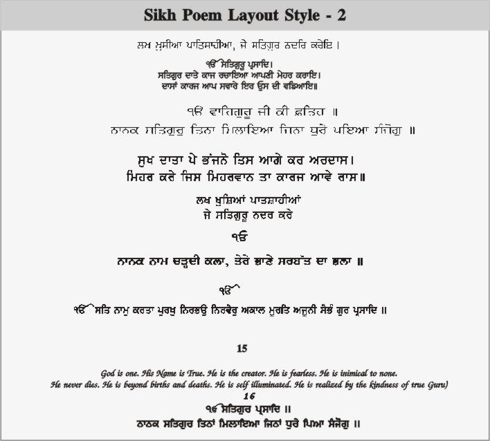 Wedding Quote In Punjabi Quotespictures Com