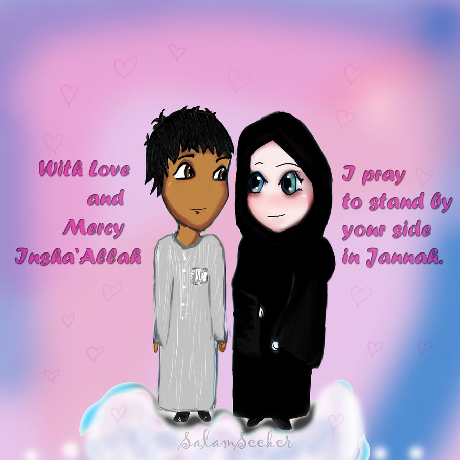 With Love And Mercy Insha Allah  I Pray To Stand Your Side In Jannah