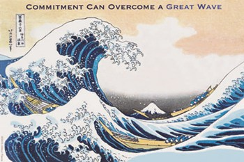 Commitment Can Overcome A Great Wave