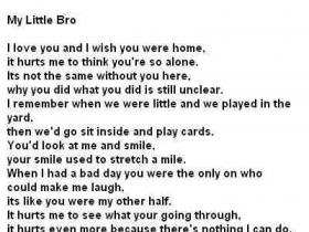 My Little Bro…  ~ Brother Quotes