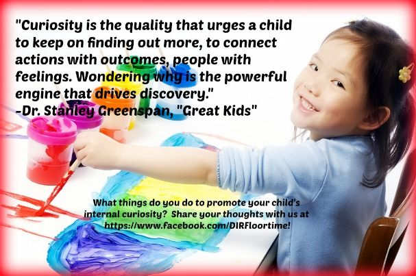 curiosity and powerful learning pdf