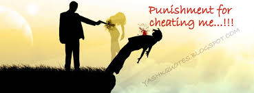 Pusinshment For Cheating me…!!