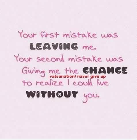 Short Love Quote Image-Your second mistake was giving me chance