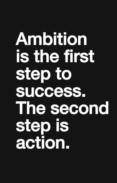 ambition-quote-is-first-step-to-success.jpg