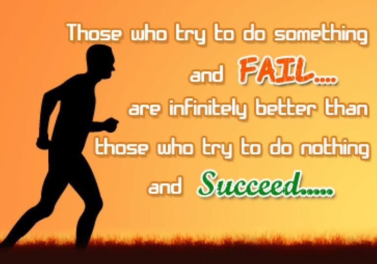 fail-success-quote-picture.jpg