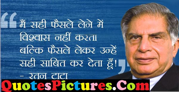 Awesome Success Quotes In Hindi By Sir Rattan Tata Quotespictures Com